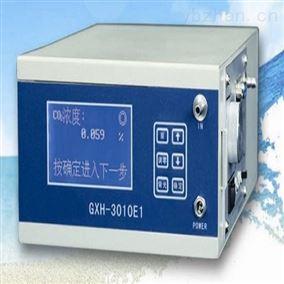 GXH-3010E1红外线CO2分析仪