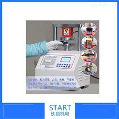 CHY-01电子压缩试验仪 边压仪 环压强度试验机