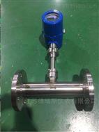 FXO-3000热式气体质量流量计