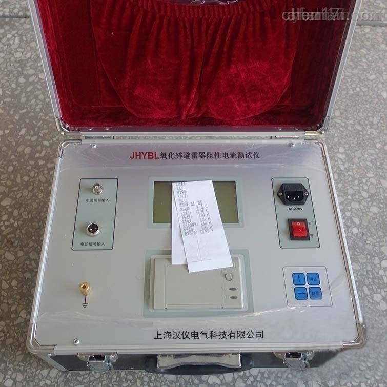 承试三级设备氧化锌避雷器阻性电流测试仪