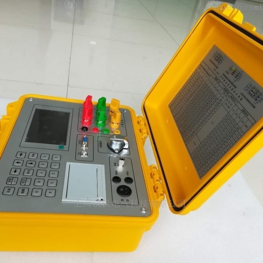 变压器自动容量测试仪