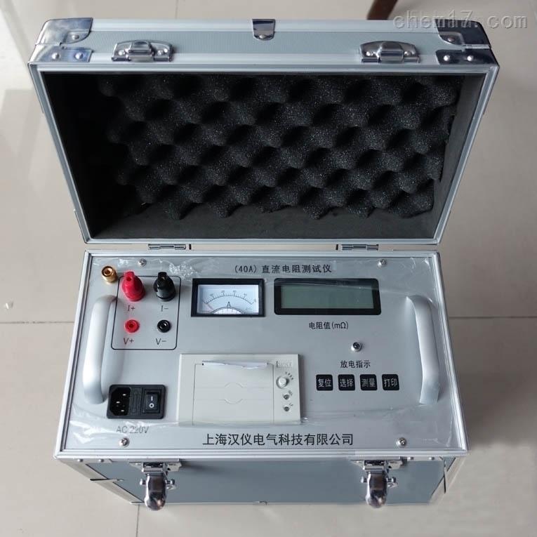 触摸屏变压器直流电阻测试仪
