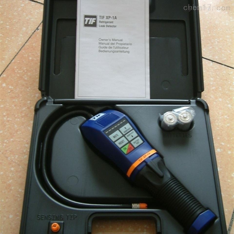 承试三级设备SF6检漏仪(1PPmV)