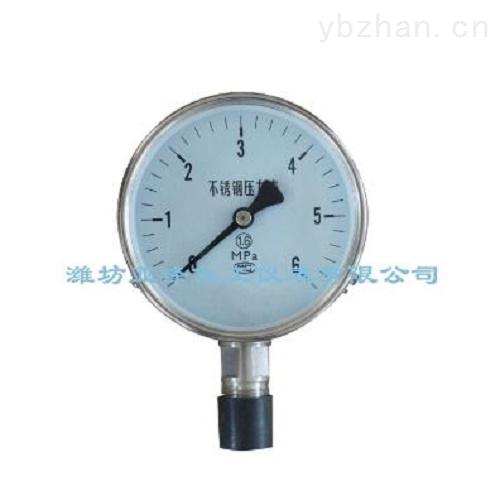 YTF系列耐震压力表