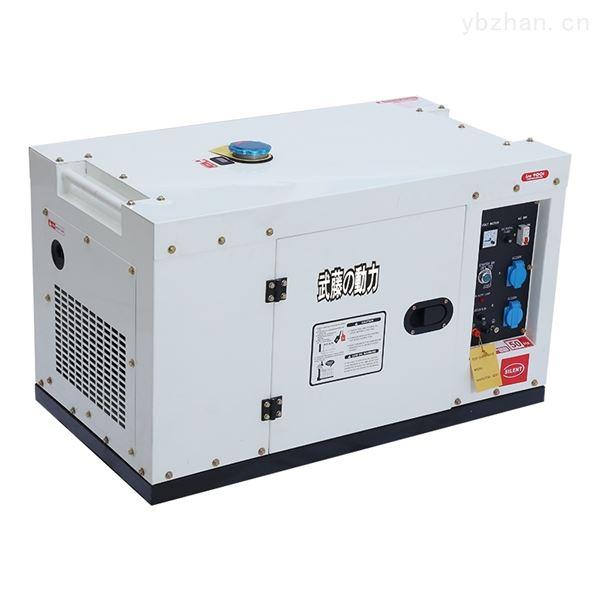 15KW柴油远程遥控发电机价格