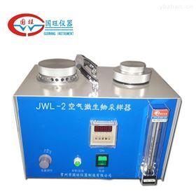 JWL-2二级空气微生物采样器