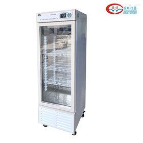 150A数显生化培养箱价格