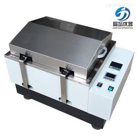 YHA-B双功能高温油浴振荡器