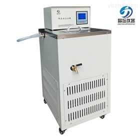 DC-3015低温水槽