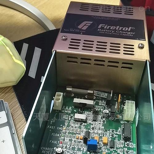 Firetrol 充电器LL-1580