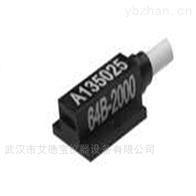 64B加速度传感器