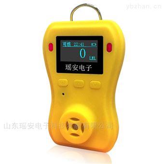 江苏沼气检测仪,单一便携可燃气体检测