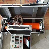 高频直流高压发生器厂家