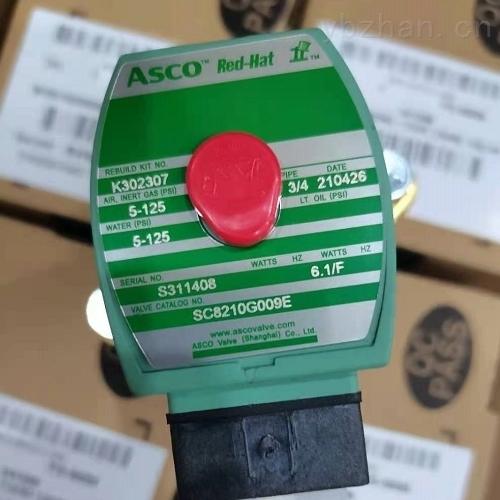美国ASCO主燃气安全切断阀NFE210B154