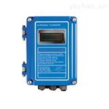 YJL-070系列超声波流量计