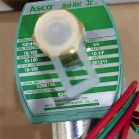 EF8345G001-阿斯卡ASCO两位四通电磁阀8345G001