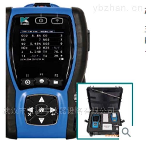 km975工业烟气分析仪