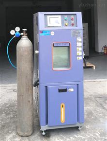 ZT-CTH-1000T混凝土碳化试验箱
