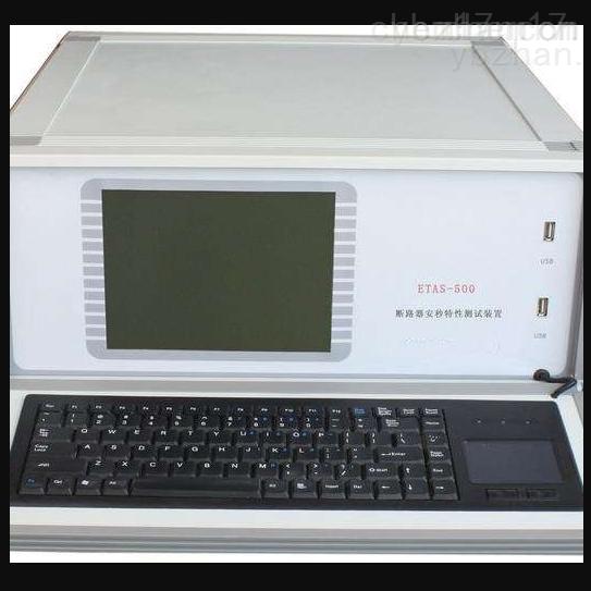 黑龙江省断路器安秒特性测试仪