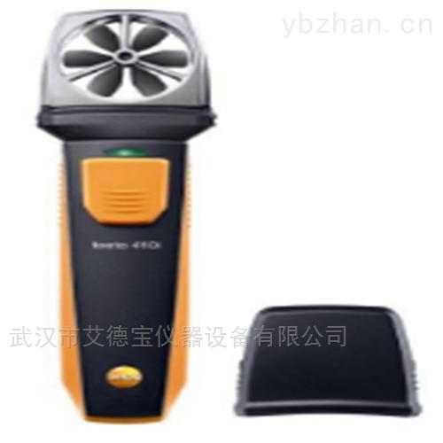 无线迷你叶轮式风速测量仪
