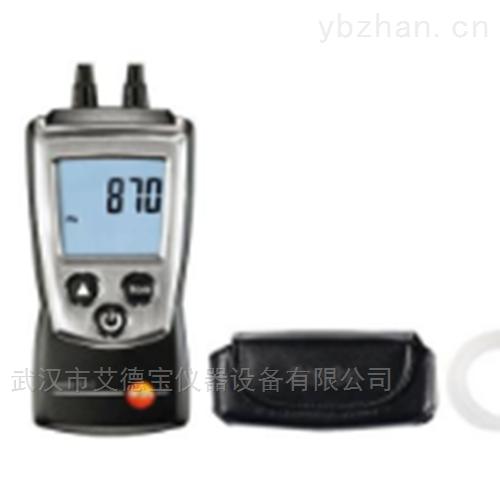 迷你型差压测量仪