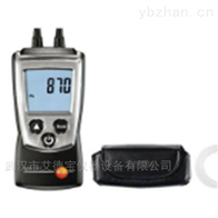 testo 510迷你型差压测量仪