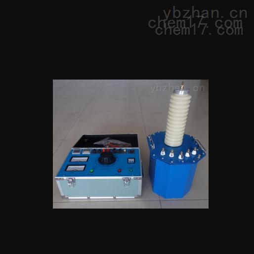 厂家推荐5KVA/50KV充气式试验变压器