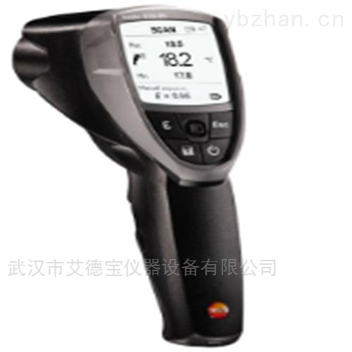 红外测温仪(含湿度模块)
