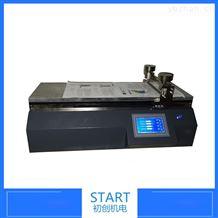 CHTB-05GB/T9756漆膜自动涂布仪 涂布机