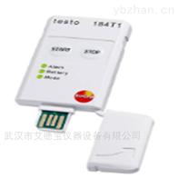 testo 184 T1 - USB型溫度記錄儀