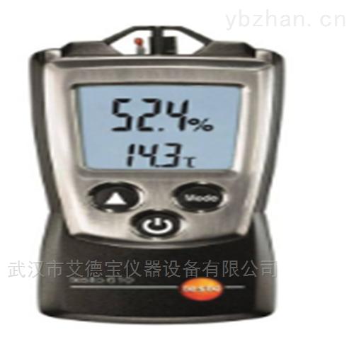 testo 610 - 便携式迷你型温湿度仪