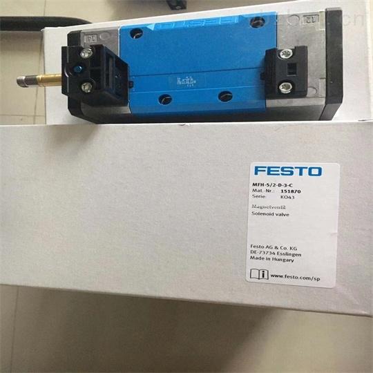 德国FESTO气控方向控制阀,MFH-5/3G-1/4-B