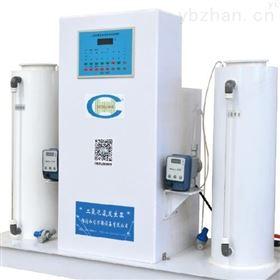 HCFM系列化学法二氧化氯发生器