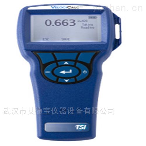 美国TSI 微型数字风压计控制