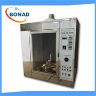 BND-ZRS灼热丝试验仪
