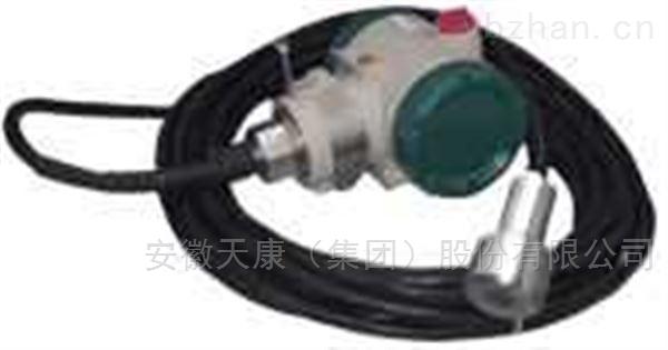 601/602系列電感式液位變送器