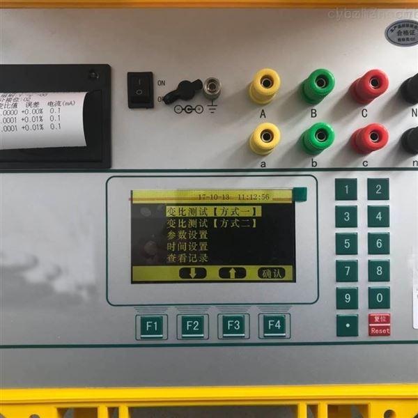 承装(修、试)三级真空滤油机净油能力