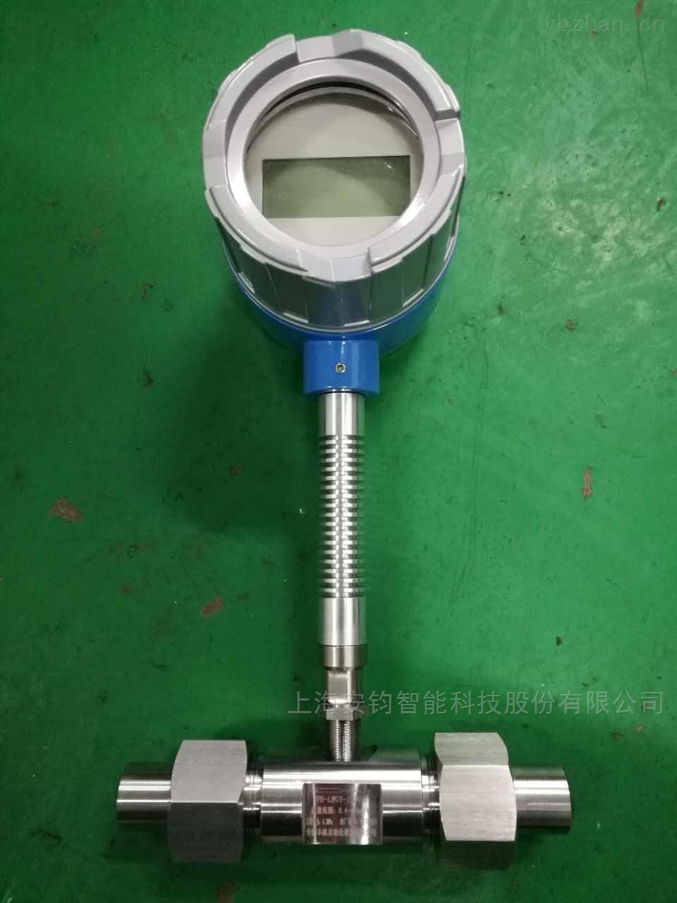 测量氟利昂涡轮流量计