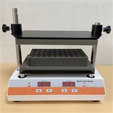 HNY-1050多管漩涡混合仪