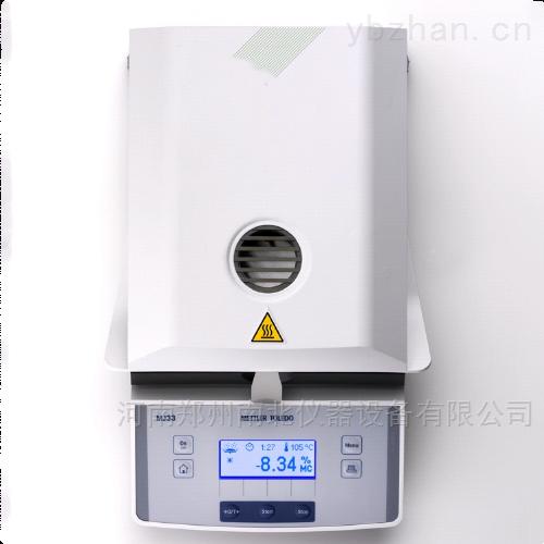 MJ33红外水分测定仪