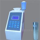 CGSF-D水分测定仪(淀粉)