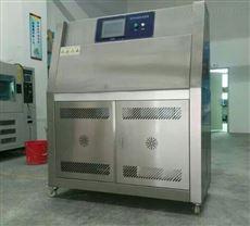 GT-ZY-263紫外老化试验箱 紫外光耐气候箱