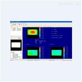 CA-S20W美能达CA-S20w数据管理软件