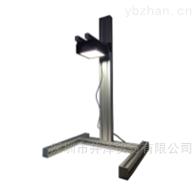 分光計器BLD-100室內光評價用LED光源