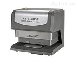 Thick 800A电镀层厚度测试仪