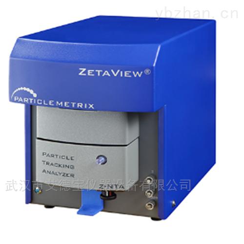 PMX纳米颗粒追踪分析仪