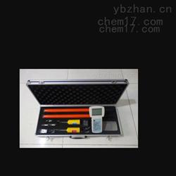 上海远程80KV无线核相仪*