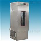 YW250稳定性试验箱