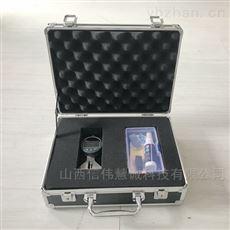 FS-20-60D数显腐蚀凹坑深度测量仪