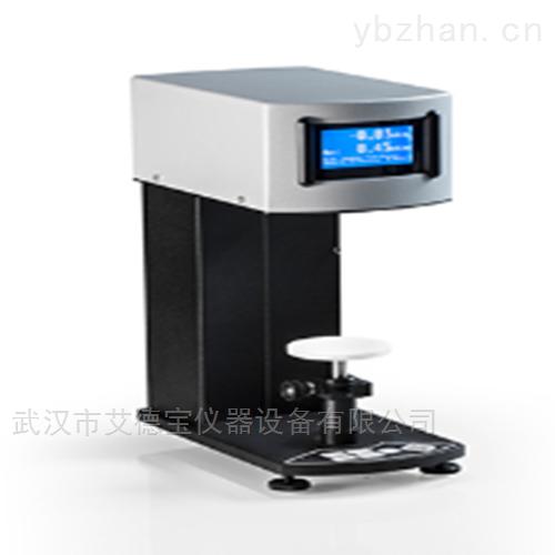 自动表面张力仪(变压器油分析仪)